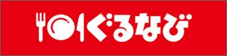 札幌ジンギスカン 十鉄